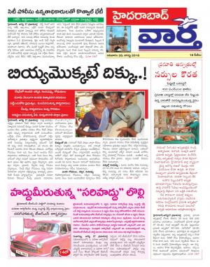 hyd tab - Read on ipad, iphone, smart phone and tablets.