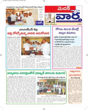 28-8-2016 - Read on ipad, iphone, smart phone and tablets.