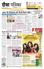 28-08-2016 - Read on ipad, iphone, smart phone and tablets.