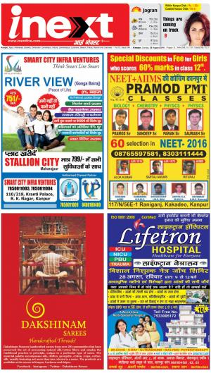 28-08-16 - Read on ipad, iphone, smart phone and tablets.