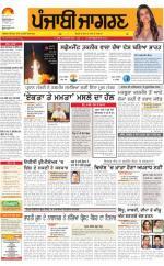 Gurdaspur - Read on ipad, iphone, smart phone and tablets