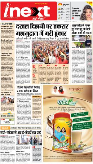 29-08-16 - Read on ipad, iphone, smart phone and tablets.
