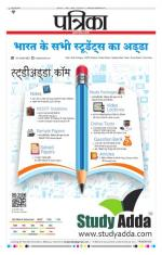 29-08-2016 - Read on ipad, iphone, smart phone and tablets.