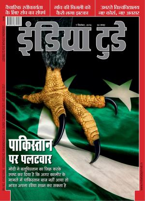 India Today Hindi-7th September 2016 - Read on ipad, iphone, smart phone and tablets.