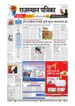 30-08-2016 - Read on ipad, iphone, smart phone and tablets.