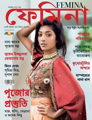 Femina Bangla September 2016 - Read on ipad, iphone, smart phone and tablets.
