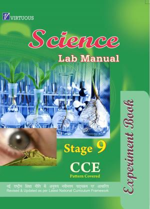 Science Lab manual - 9 - Read on ipad, iphone, smart phone and tablets.