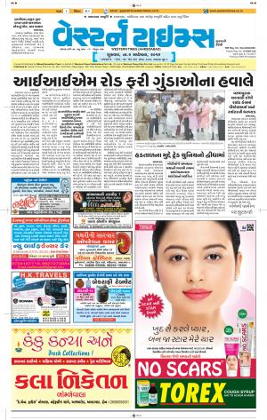 02-09-2016 Ahmedabad - Read on ipad, iphone, smart phone and tablets.