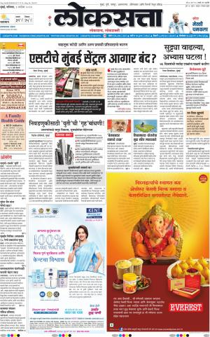 03-09-2016 - Read on ipad, iphone, smart phone and tablets.