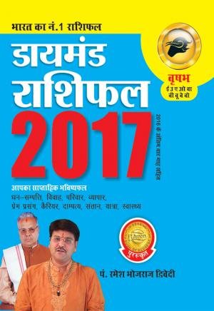 Diamond Rashifal 2017 : Vrishabh - Read on ipad, iphone, smart phone and tablets.
