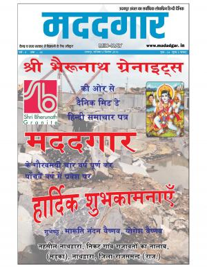 3 septambar 2016 - Read on ipad, iphone, smart phone and tablets.