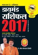 Diamond Rashifal 2017 : Kumbh