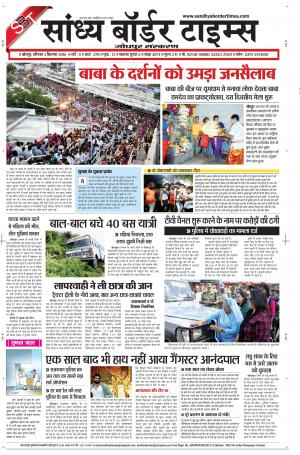 03 Sep 2016 - Read on ipad, iphone, smart phone and tablets.