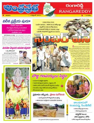 4-9-16 Rangareddy - Read on ipad, iphone, smart phone and tablets.
