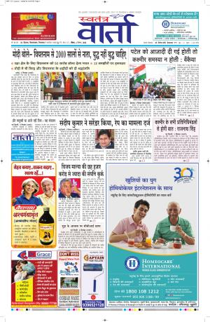04-09-2016 - Read on ipad, iphone, smart phone and tablets.