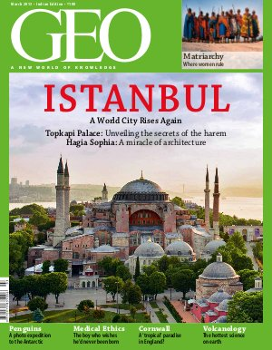 GEO March 2013 - Read on ipad, iphone, smart phone and tablets.