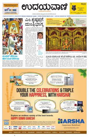 05 Sep 2016 - Read on ipad, iphone, smart phone and tablets.