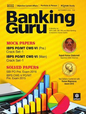 Banking Guru - Sept 2016