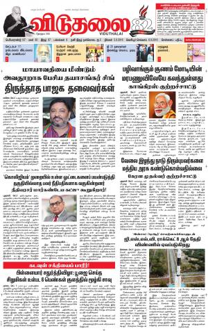 05-09-2016 - Read on ipad, iphone, smart phone and tablets.