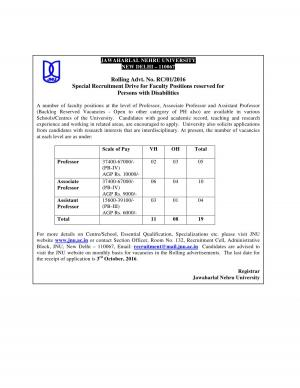 JNU Recruitment 2016 for 19 Faculty Positions  - Read on ipad, iphone, smart phone and tablets.