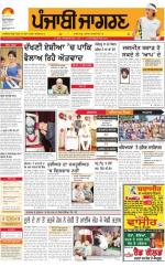 Jagraon : Punjabi jagran News : 6th September 2016 - Read on ipad, iphone, smart phone and tablets.
