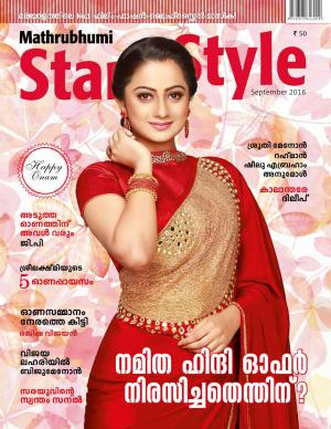 Star & Style - Read on ipad, iphone, smart phone and tablets.