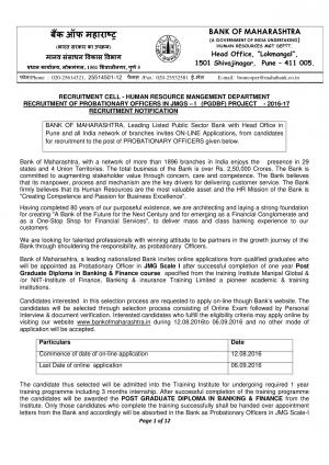 Detailed Notification for Probationary Officer Post - Read on ipad, iphone, smart phone and tablets.