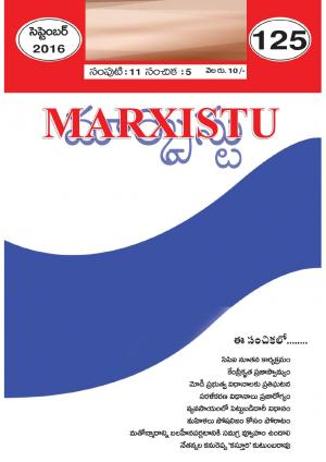 Marxistu - Read on ipad, iphone, smart phone and tablets.