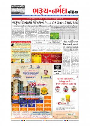 07-09-2016 - Read on ipad, iphone, smart phone and tablets.