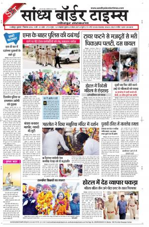 07 Sep 2016 - Read on ipad, iphone, smart phone and tablets.
