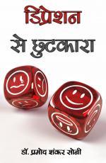 Depression se Chhutkara