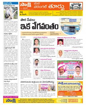 08-09-2016 - Read on ipad, iphone, smart phone and tablets.