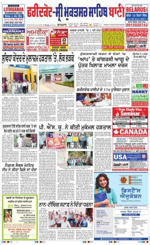 Faridkot - Sri Muktsar Sahib Ban - Read on ipad, iphone, smart phone and tablets.