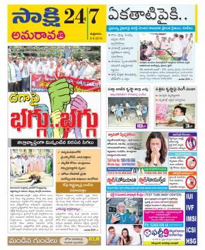 09-09-2016 - Read on ipad, iphone, smart phone and tablets.