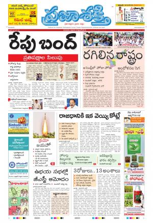 main news - Read on ipad, iphone, smart phone and tablets.