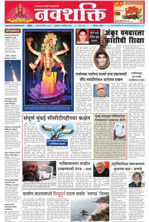 09 Sep 2016 - Read on ipad, iphone, smart phone and tablets.