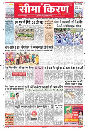10-Sep-2016 - Read on ipad, iphone, smart phone and tablets.