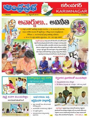 10-09-16 Karimnagar - Read on ipad, iphone, smart phone and tablets.