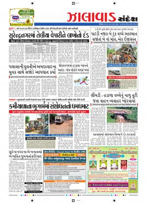 10-09-2016 - Read on ipad, iphone, smart phone and tablets.