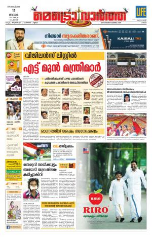 11-09-2016 - Read on ipad, iphone, smart phone and tablets.