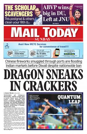 Mail Today, September 11, 2016 - Read on ipad, iphone, smart phone and tablets.
