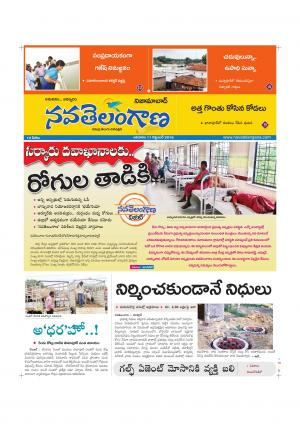 11.09.2016 - Read on ipad, iphone, smart phone and tablets.