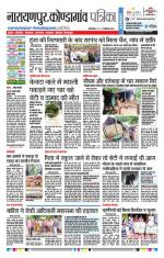 12-09-2016 - Read on ipad, iphone, smart phone and tablets.