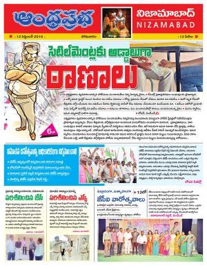 12-09-16 Nizamabad - Read on ipad, iphone, smart phone and tablets.