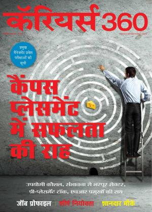 Careers360 (Hindi) - Read on ipad, iphone, smart phone and tablets