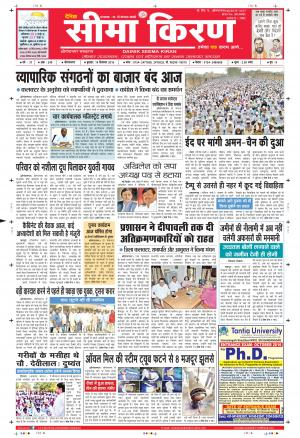 14-9-2016 - Read on ipad, iphone, smart phone and tablets.