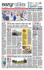 14-09-2016 - Read on ipad, iphone, smart phone and tablets.