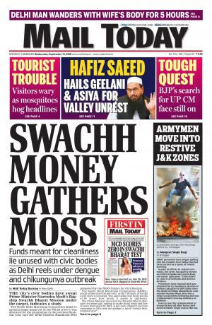 Mail Today, September 14, 2016 - Read on ipad, iphone, smart phone and tablets.