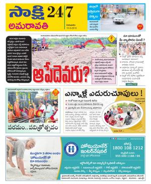 15-009-2016 - Read on ipad, iphone, smart phone and tablets.
