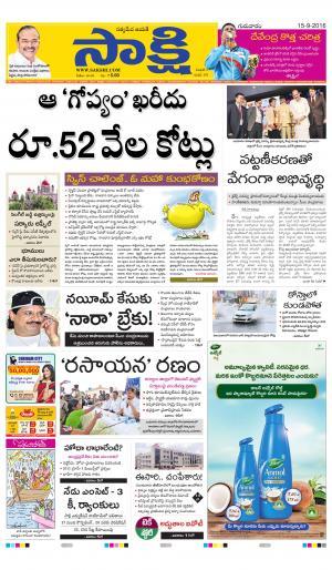 Vijayawada Main - Read on ipad, iphone, smart phone and tablets.
